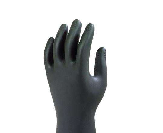 marigold-glove