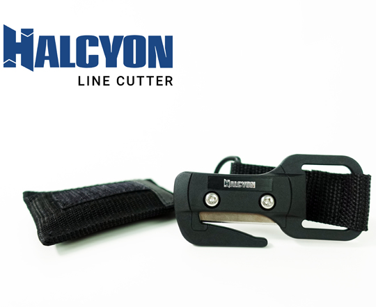 Halcyon-Line-Cutter